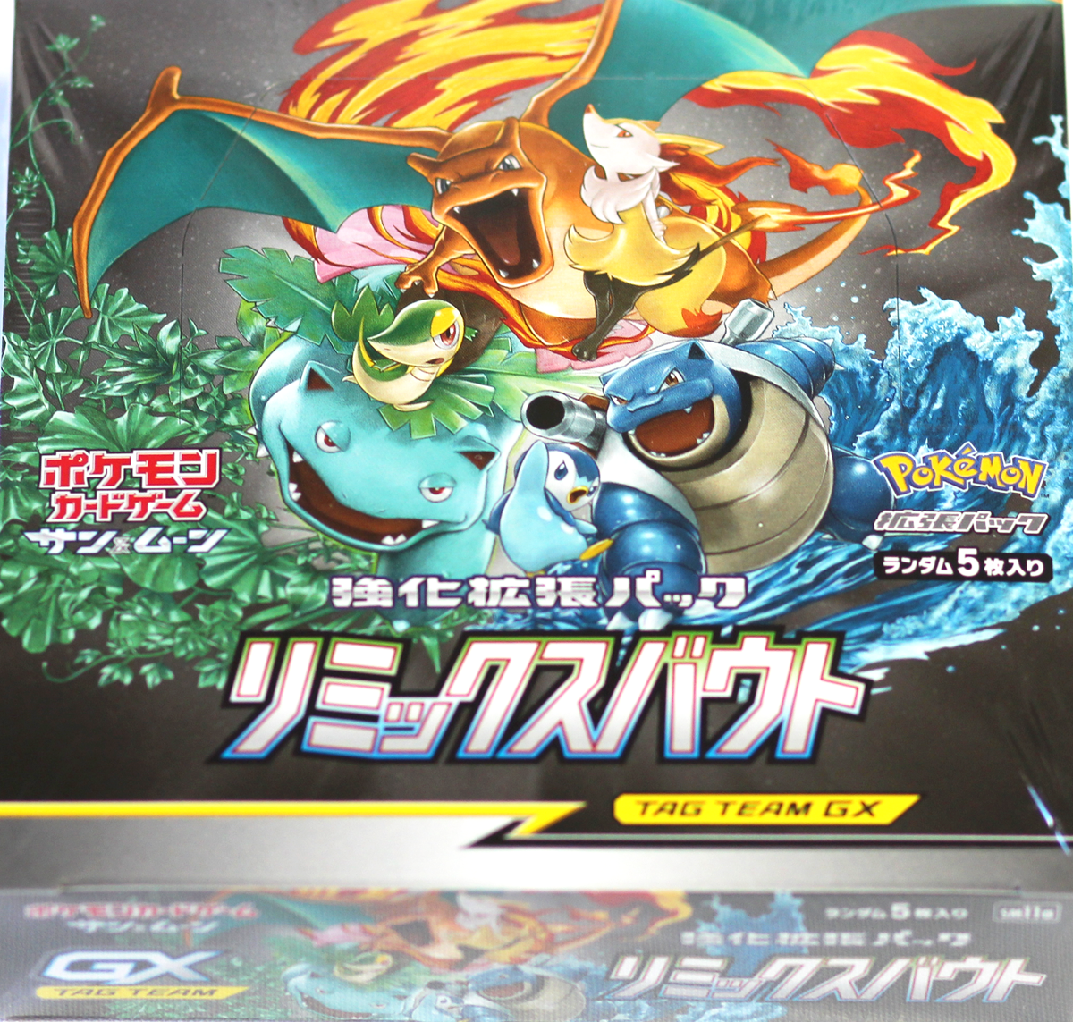Pokemon Card Sun and Moon Booster Remix Bout Sealed Pack SM11a 5 Cards Japanese